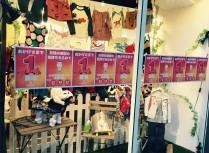 【モネット1周年記念☆11/12~11/14感謝SALE開催!】