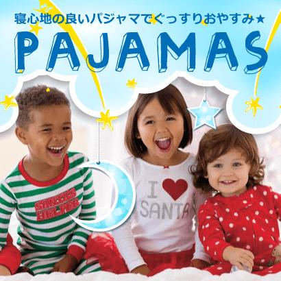 grid_banner_pajamas