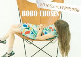 bobochoses 2016販売開催中/chilclo.com