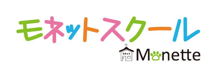 【大阪 北浜 南森町 こども絵画教室】モネットスクールのご紹介!