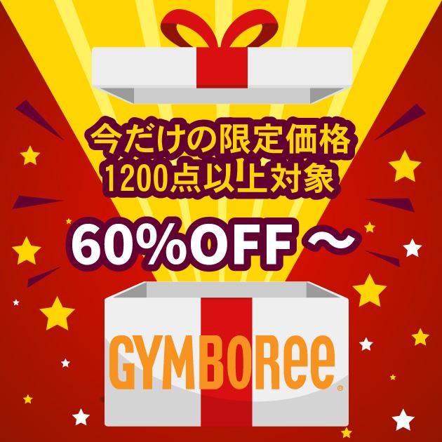 日本最大級子供服通販サイト maykiesの現在の企画