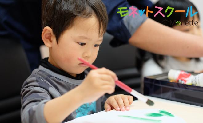 8月カリキュラム決定☆大阪 南森町 こども《絵画 ・WEB/デザイン教室 モネットスクール》