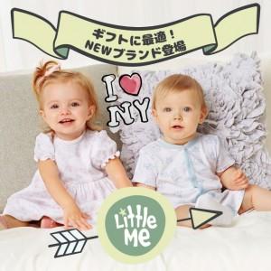 【Little Me/リトルミー】ベビー服の正規品通販始めました。