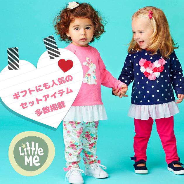 【Little Me/リトルミー】ベビー服子ども服