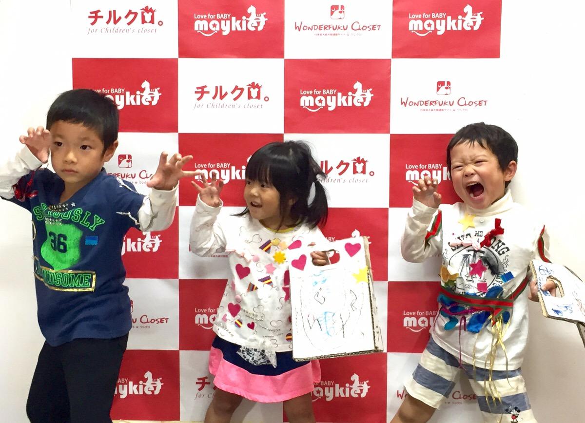 「子供のファッション」をテーマにオリジナルの服やバッグをつくりました!【モネットスクール】