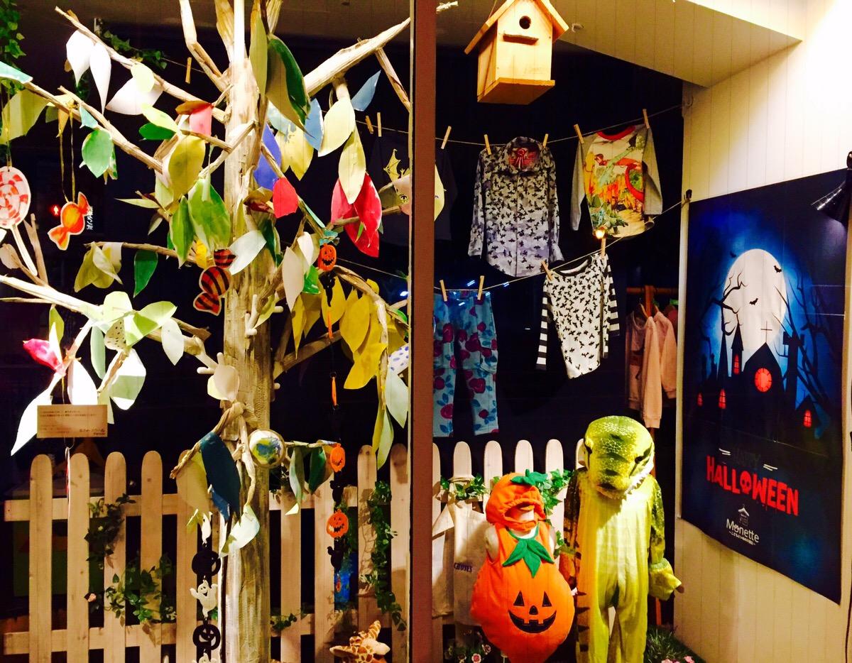 海外インポート子供服を大阪の店舗で買うなら「こどもといぬの洋服店Monette」で!
