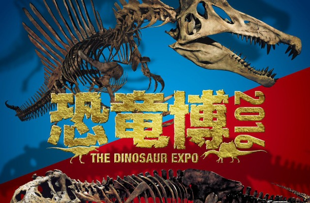 大阪子供おでかけ恐竜博の混雑状況/実際に潜入レポート