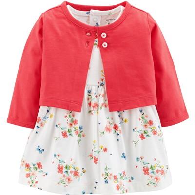 ベビー服、赤ちゃんロンパースが国内最大級です