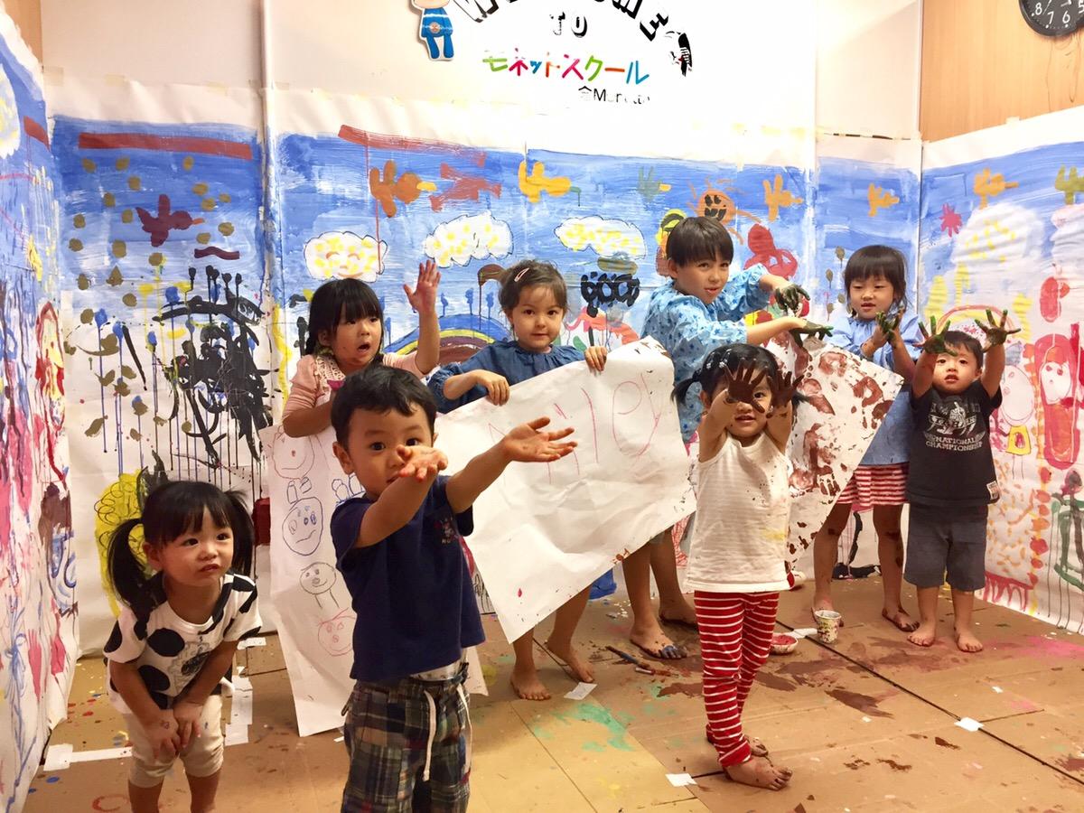 幼児・子供絵画教室【モネスク】絵の具を使った無料体験会を開催