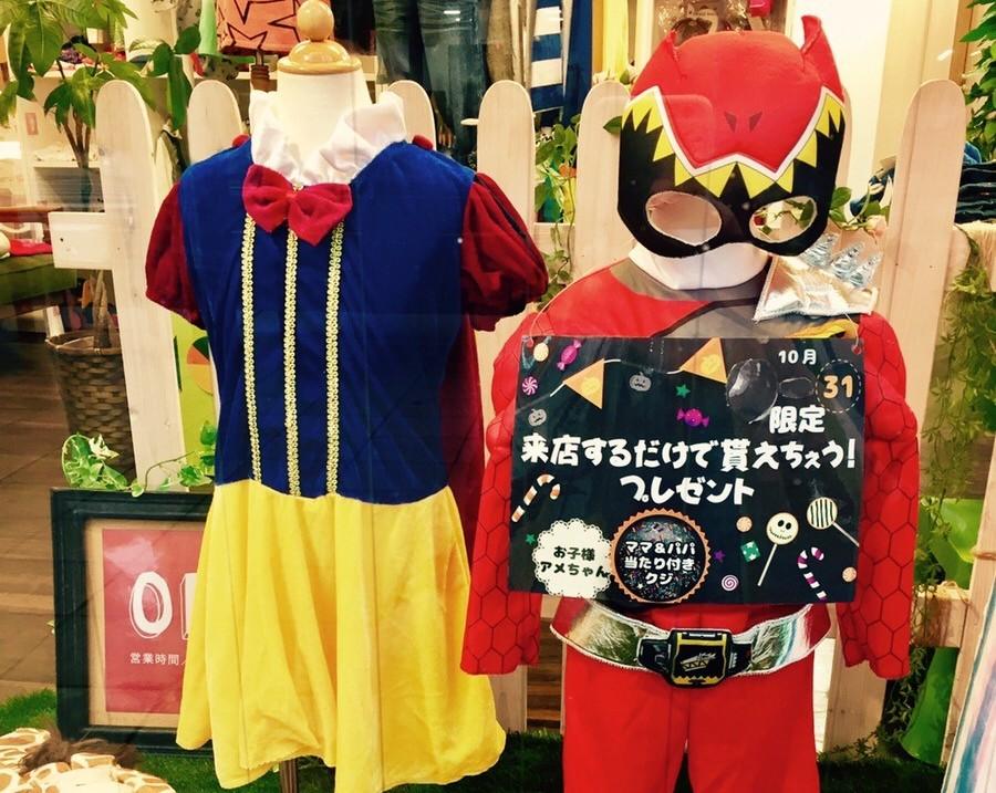天神橋筋商店街~中ノ島☆南森町周辺はハロウィンイベントが盛りだくさん【子供服モネット】