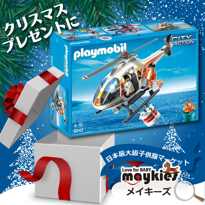 grid_banner_playmobil