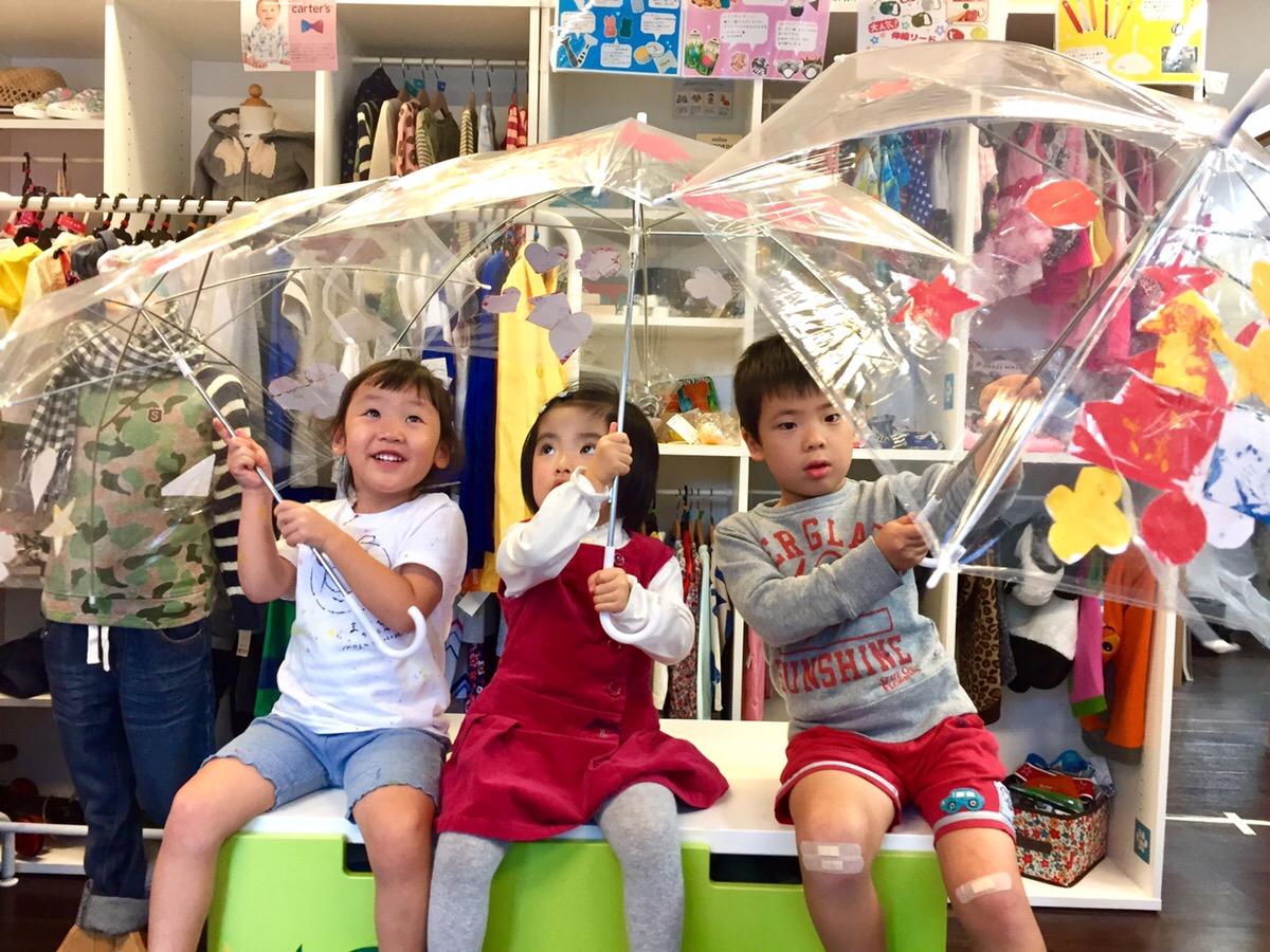 オリジナルの傘を制作☆モネットスクール (大阪のこどもお絵描き・WEB&デザイン教室 )