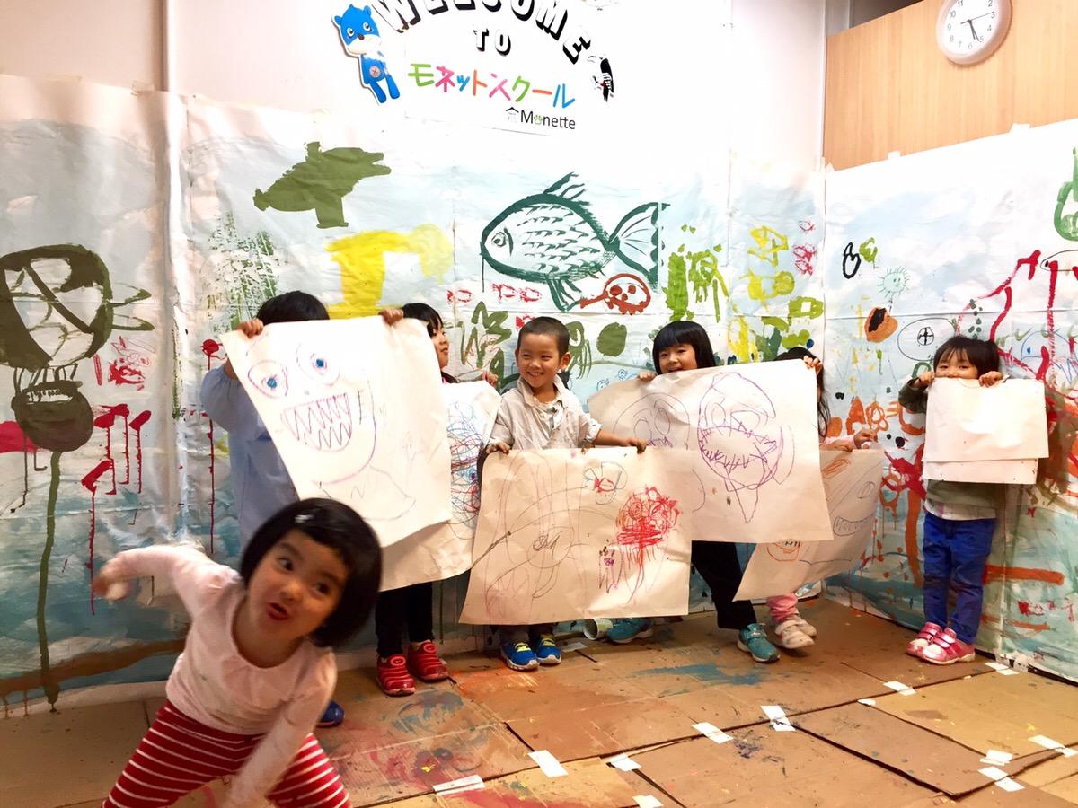 無料体験会開催!海をテーマに絵の具を使ったお絵描きを体験「絵画教室モネットスクール」