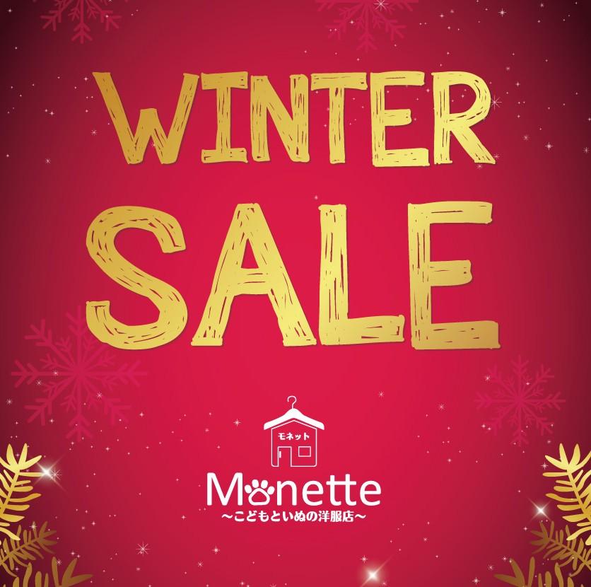 カーターズ店舗 大阪 モネットMonette / セールSALEの今がさらに安いです!