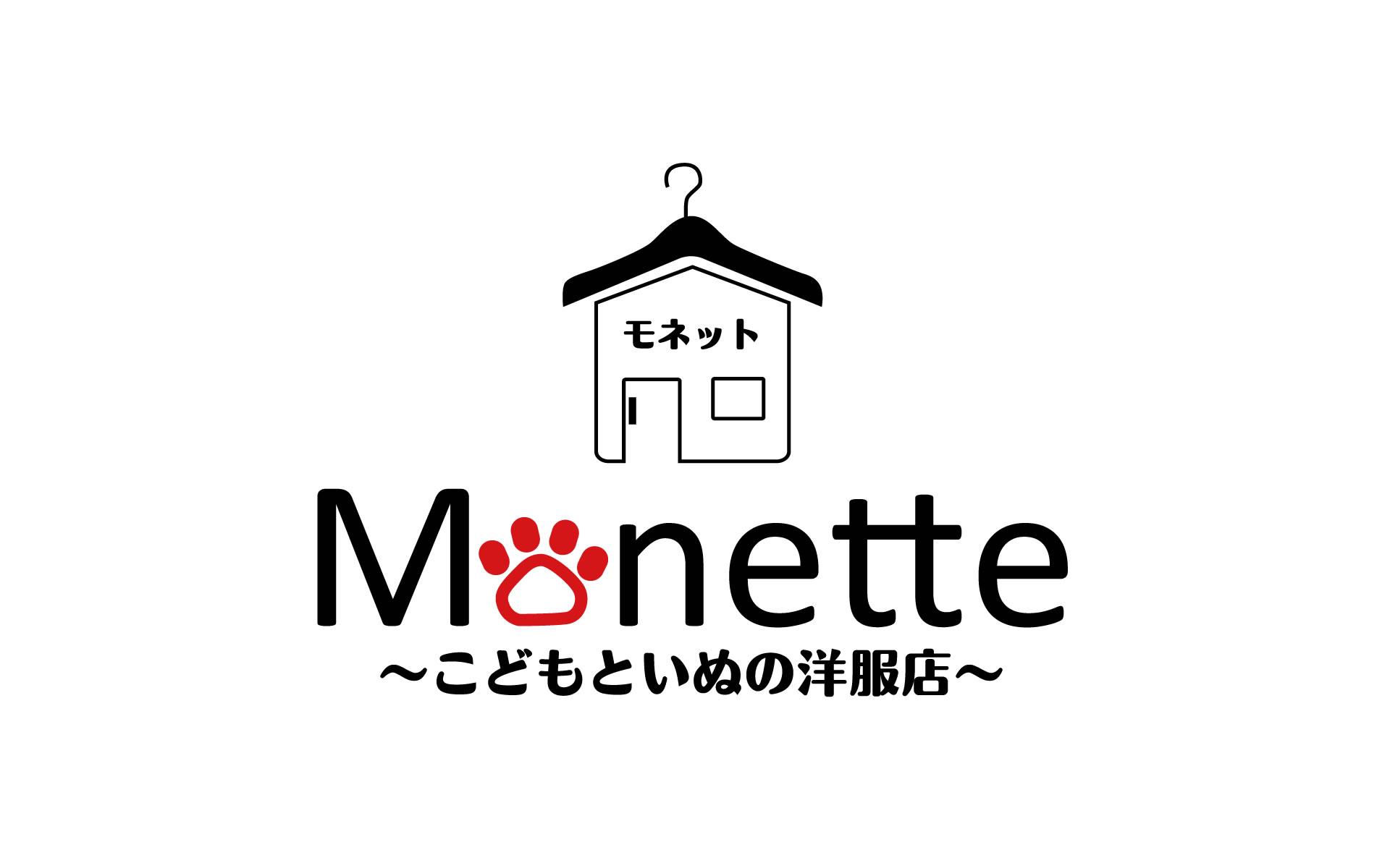 大阪・南森町「こどもといぬの洋服店モネット」年末年始の営業時間につきまして