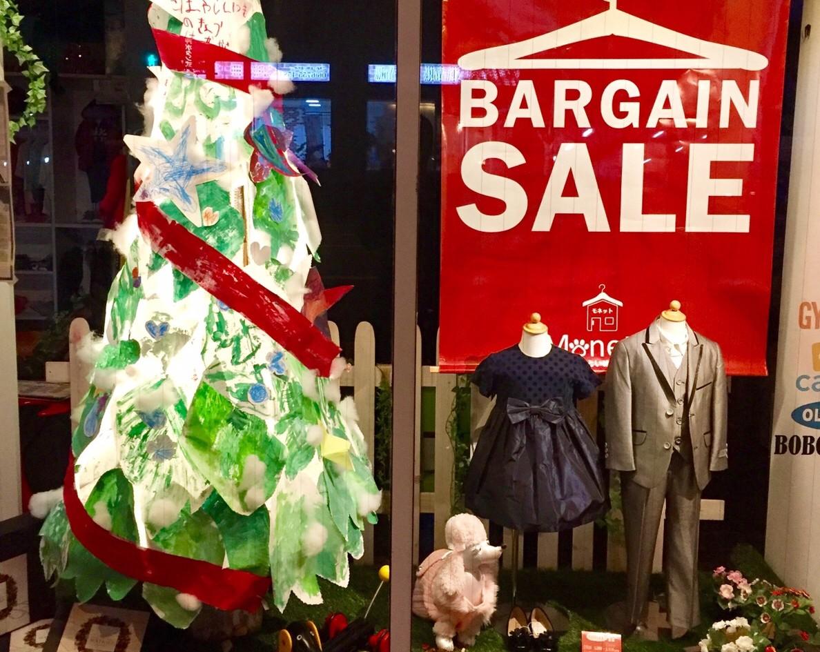 【セールSALE】人気の海外ベビー子供服ブランドが店舗でさらにお安く!/モネット大阪