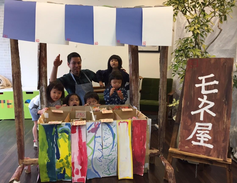 お店づくりから販売まで体験「駄菓子屋」お店屋さんごっこ 「モネットスクール/大阪」
