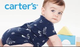 子ども服の卸売り価格(ビジネスアカウント)