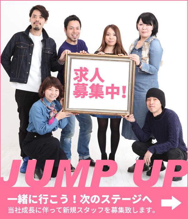 大阪南森町 子供服の通販サイトでのお仕事です