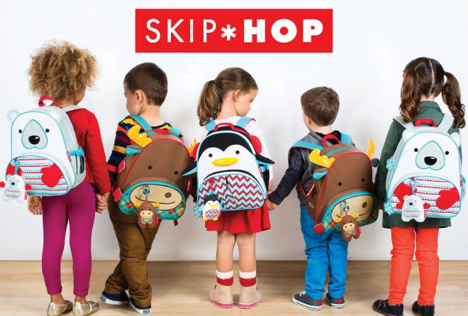 人気海外子供用品の【Skip Hop / スキップホップ】とは