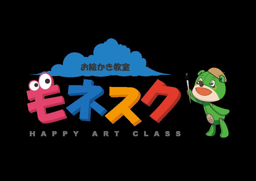 新教室OPENします!【モネスクin大阪】幼児子どものお絵かき/英会話/プログラミング