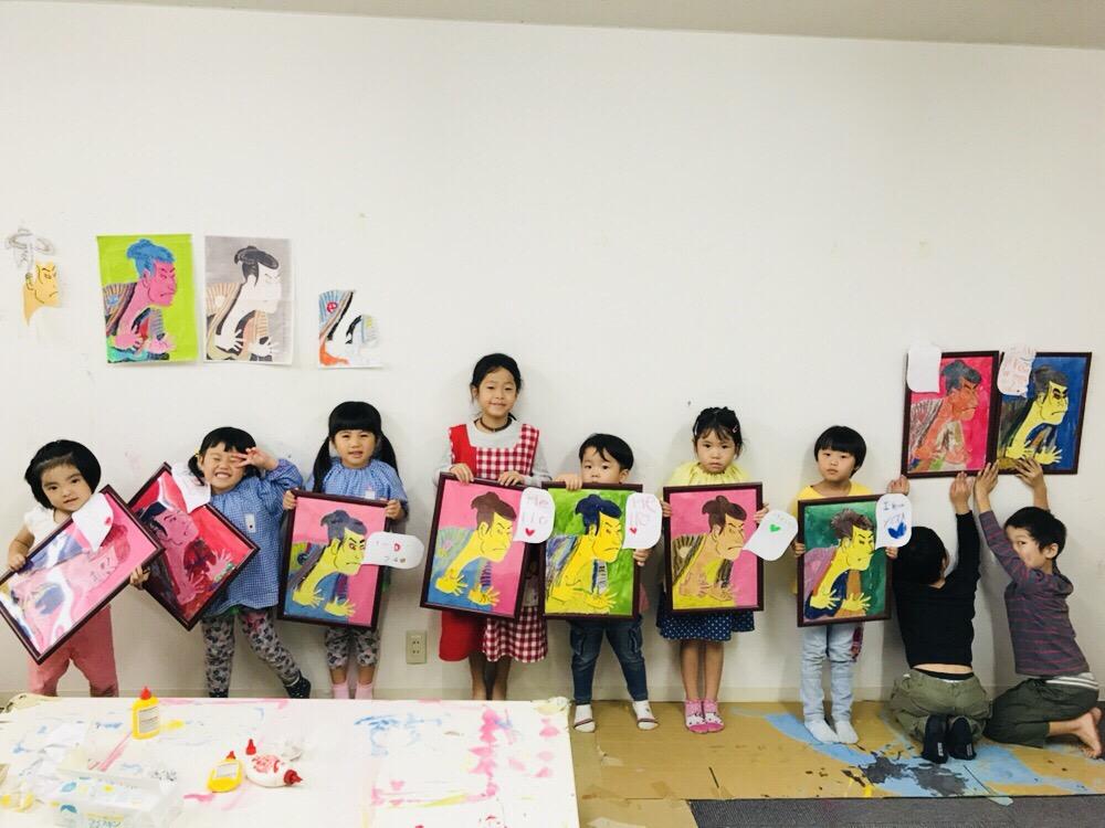 写楽の浮世絵 を子供たちがポップアート風に描きました!
