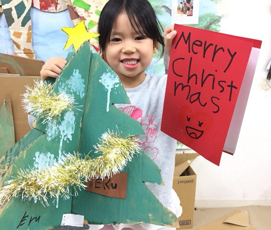 クリスマスツリーをつくる!パパママへのメッセージカードも!