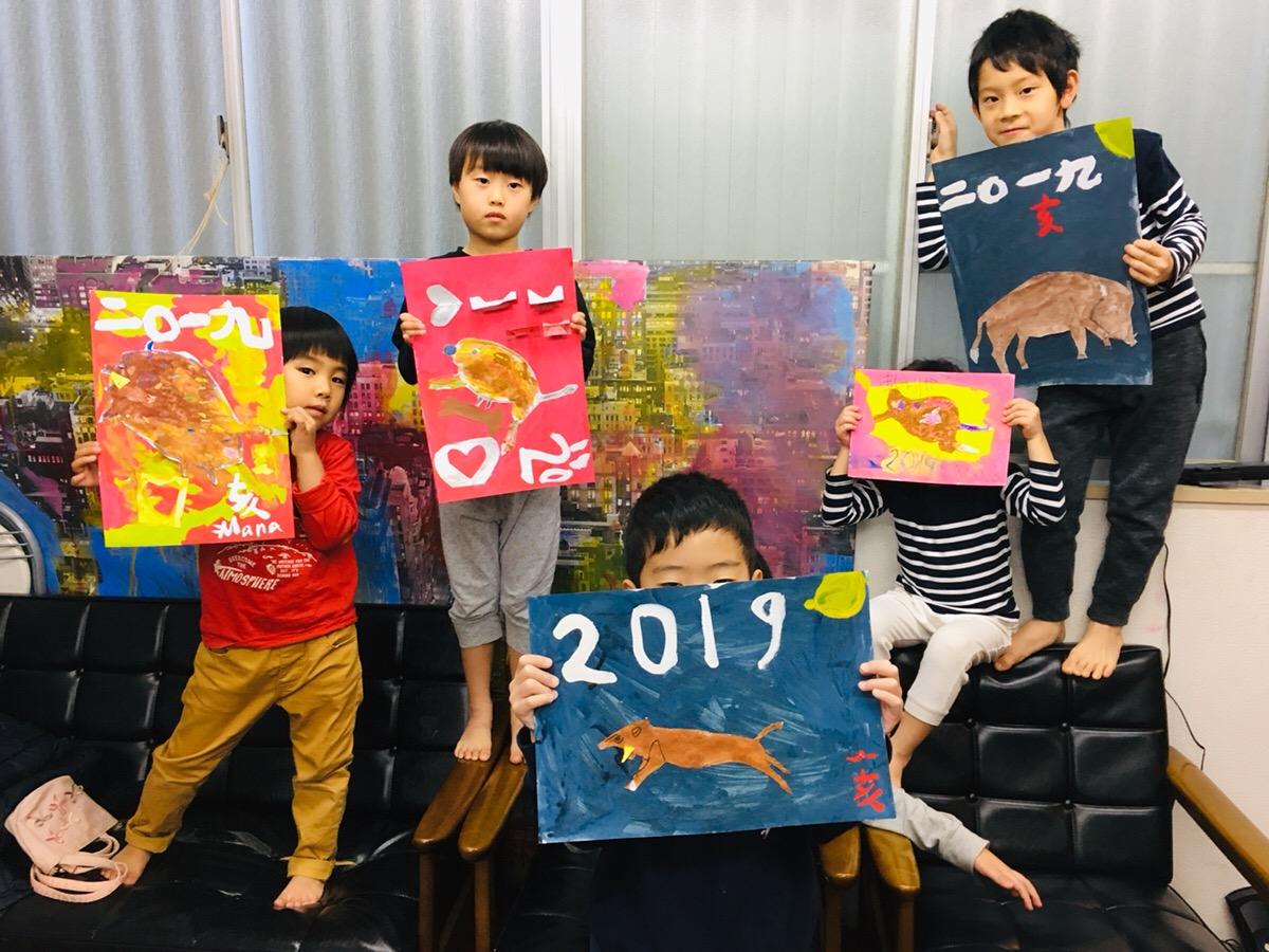 子供たちのオリジナル年賀状!2019年イノシシの手描きイラスト!