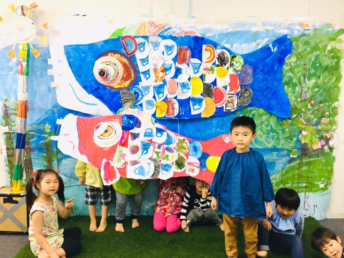 【特大こいのぼり】をつくりました!幼児子供の造形アートスクール