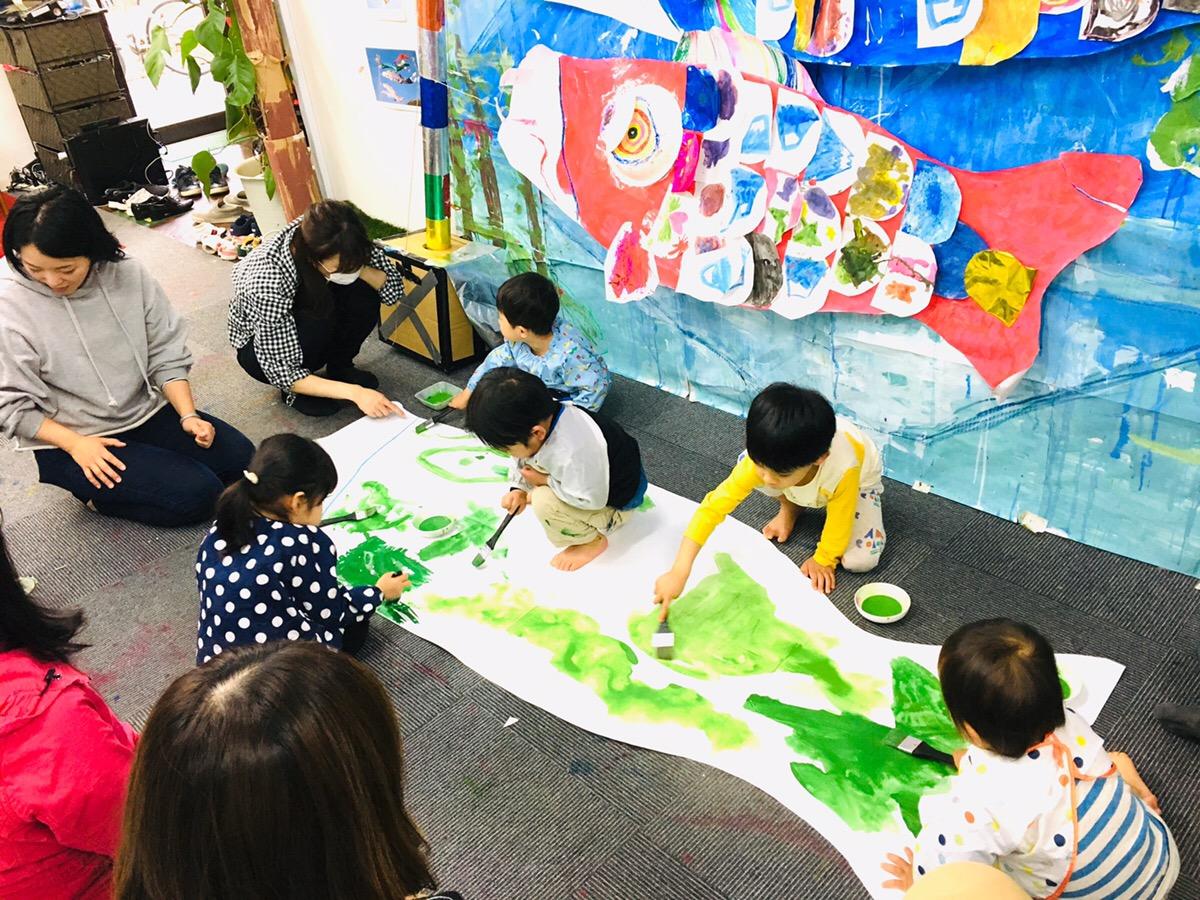 幼児の造形【特大こいのぼり】親子アートコミュニケーションクラスがスタート!