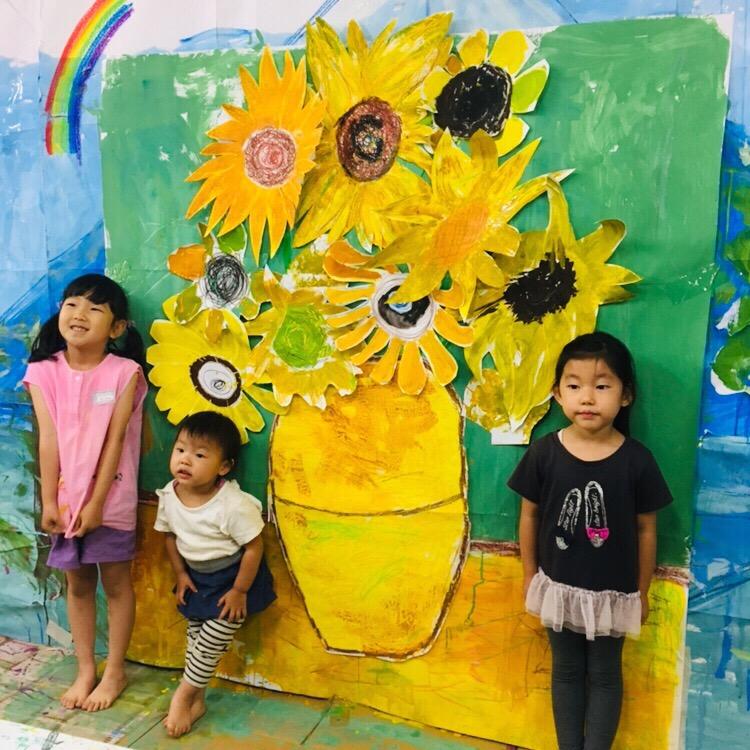 特大サイズ【ゴッホのひまわり】親子で挑戦ペイントアート
