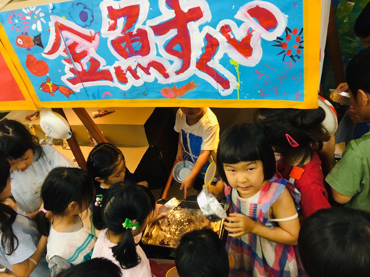 子供の手作りお祭り屋台!【金魚すくい 射的 駄菓子】本格ごっこ遊び