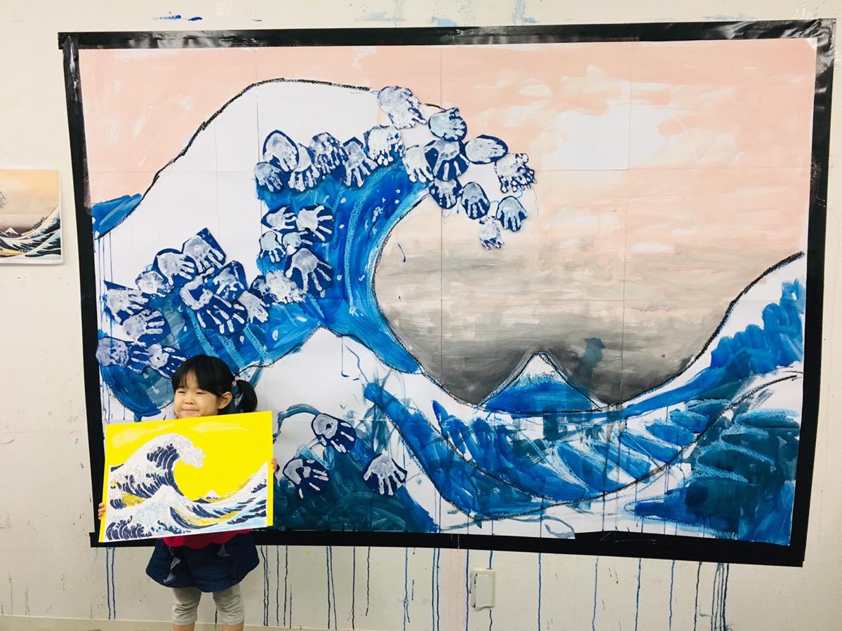 【北斎の波・特大手形アート!】親子で浮世絵体験 in 大阪!