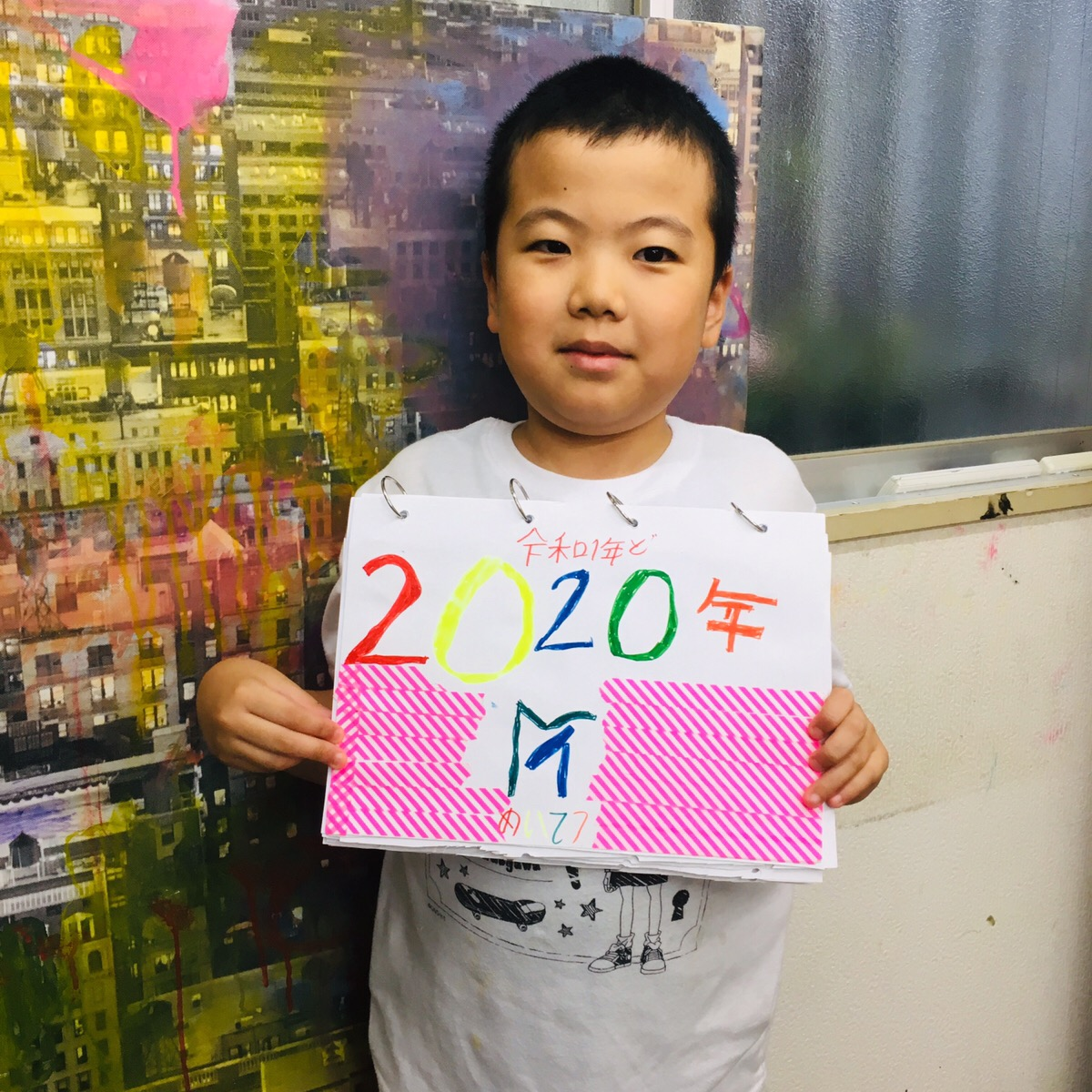 【2020年オリジナルカレンダー】を子供たちが作りました!