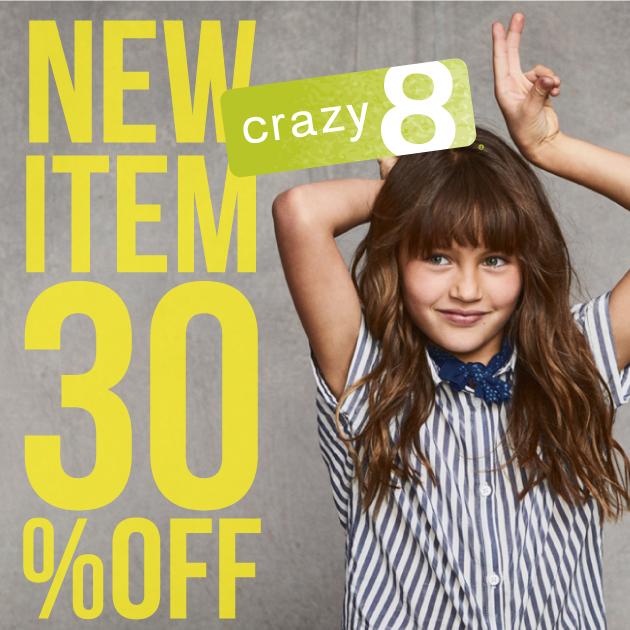 crazy8も復活⁉ジンボリーだけじゃない2020年復活の子ども服