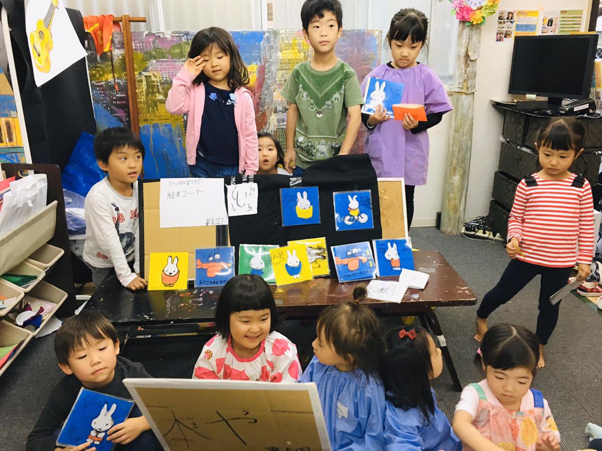 【ミッフィーの絵本をつくる!】ブルーナさんの原画技法に子供たちが挑戦!